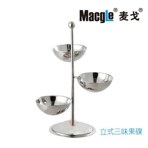 Wholesale shiny stainless steel bar KTV three flavor snack plate fruit plate 10cm diameter shiny gold