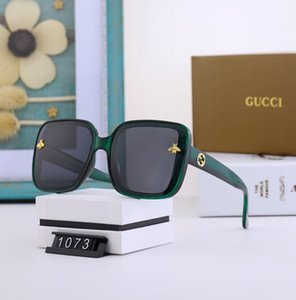 2020 neue Sonnenbrille Spiegelt Sonnenbrille gafas de sol Sonnenbrille Wege Ellipse Kasten-Sonnenbrille Männer Frauen Sonnenbrille Farbe