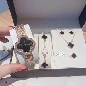 Nuove donne del progettista insiemi di orologi di lusso gioielli qualità orologi Van Cleef anello della collana dell'orecchino set 5 in 1 scatola per le donne del migliore regalo al quarzo