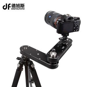 Freeshipping السفر المحمولة 4 وقت المسافة 24 سنتيمتر إلى 70 سنتيمتر مصغرة كاميرا المتزلج للتعديل dslr فيديو دوللي المسار السكك الحديدية تتحرك المنزلق رافعة ألإتجاه
