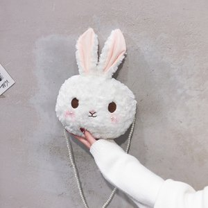 Cartoon Bunny Baby plush backpack with pearls shoulder strap Cute litter rabbit doll Animal backpack plush toys girls bags gifts