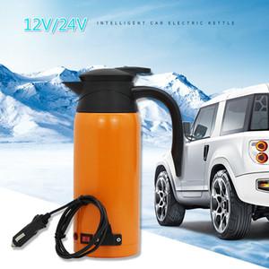 Генеральный автомобильный электрический чайник 12V24V интеллектуальный идентификации напряжения автомобильный кипения стакан воды электрический KettleCar