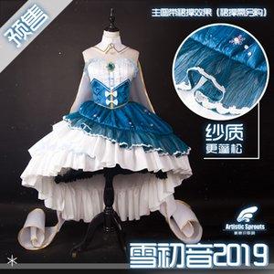 2019 الأزياء الجديدة VOCALOID تأثيري Miku Hatsune زي الجليد والثلج MIKU الزي الرسمي ShippingMX190921 الحرة
