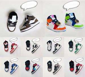 유아 1s I 유아 농구 디자이너 운동화 소나무 녹색 게임 왕 트래비스 Scotts 그림자 시카고는 멜로디 중앙 다색 아이 신발을 사육했습니다