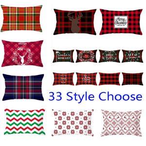 33 стили плед бросок наволочка охватывает поясничный продолговатый прямоугольник подушка чехол Хлопок Полиэстер для диван серый 12 х 20 дюймов XD22623