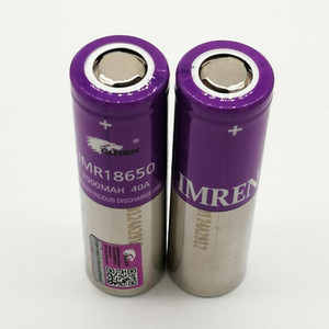 100% High Quality IMR 18650 Battery 3000mAh 3.7V 40A 18650 Batteries Rechargable Lithium Batteries Fedex Free Shipping
