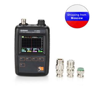 New HF vetor de impedância Antena Analyzer KVE60C 0.5MHz - 60MHz para walkie talkie