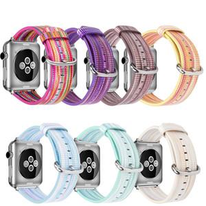 새로운 레인보우 패션 가죽 시계 밴드 애플 시계 애플 Iwatch 38mm의 40mm 42mm의 44mm 밴드에 대한 1/2/3/4/5 스포츠 스트랩 손목 액세서리