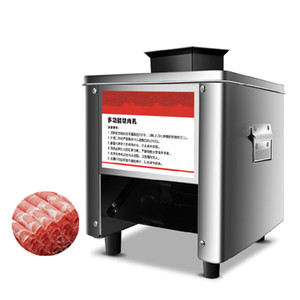 BEIJAMEI Cortadora de carne comercial Cortadora de carne de tipo vertical Picadora eléctrica 850W Cortadora de carne Gran potencia