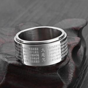 Moda grabado chino anillo giratorio de acero de titanio Gran compasión encanto cuerpo transporte anillo de los hombres joyería religiosa al por mayor