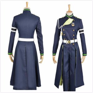 Seraph of the End Mito Juko Cosplay Uniform Costume Custom Adult Women Turtleneck Belt Outfit Clothing Halloween Christmas