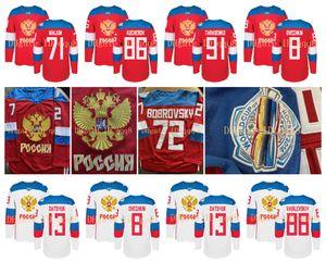 러시아 뉴저지 월드컵 WCH 8 알렉스 오베 츠킨 블라디미르 타라 센코 (71) 에브 게니 말킨 (72) 세르게이 보브 로브 키 (13) 파벨 다츠 유크 러시아어 하키 저지