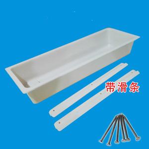 산업용 재봉틀 서랍, 일반 플라스틱 서랍 무료 손톱과 컴퓨터 자동차 재봉틀 서랍 슬라이드