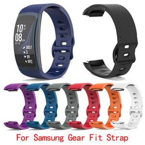 Para Samsung Gear ajuste 2 SM-R360 Mira la correa de silicona suave Deportes correa de reloj pulsera de reemplazo para el engranaje del ajuste 2 Pro SM-R365 correa de pulsera
