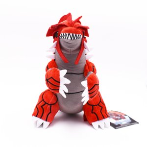 24cm Groudon Plush Peluche Doll Kids Toy Stuffed Dolls Figure Anime Doll Gifts For Children Free Shipping