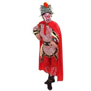 서쪽으로 원숭이 왕 지아 베이징 오페라 높은 품질 북경 오페라 의상 Qitian 위대한 현자 의상 왕 원숭이 옷 여행