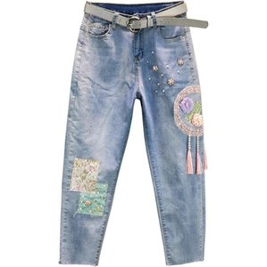 2020 spring summer national embroidered beaded jeans women new elastic high waist was thin nine points harem pants r986