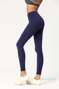 LU-11 2020 الجديدة عالية الخصر المرأة اليوغا سروال مطاطا ضيق بلون هوب رفع تسع نقاط السراويل للياقة البدنية