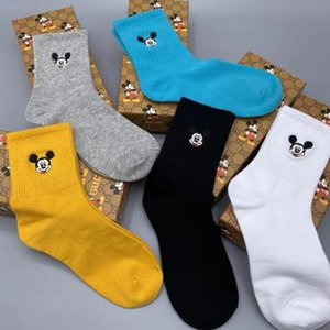 20s Designer Socks Mens Sock Womens Printed Designer Knitted Socks Womens Fashion Trend underwear High quality Sock 5 Pairs With Boxs1BB270