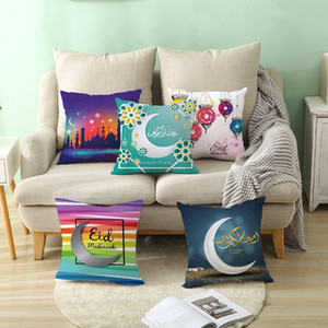 Cojín Islam musulmanes fundas de cojines Eid Ramadan Kareem arte de la luna de la cubierta Funda de almohada de algodón de lino decorativo Eid regalos 10pcs