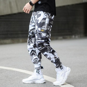 Fashion camouflage punk style men's jogging pants youth streetwear hip-hop jeans men's big pocket overalls harem pants