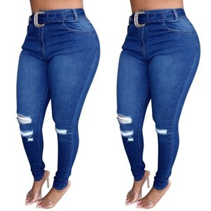 W8245 ladies jeans cross-border high-end explosions women's fashion casual washed hole trend jeans