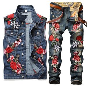 2 adet Setleri (Vest + Pant) Motosiklet Hip Hop Erkekler Ünlü Marka Nakış Çiçek Delik Sıkıntılı Denim Yelek Ve Pantolon Twinsets