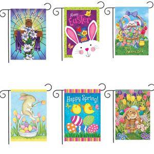 47*32cm New Animal Garden Flag Easter Rabbit Egg Double-sided Print Banner DIY Yard Garden Decoration Flags LX2053