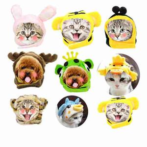 زهرة غطاء الرأس عيد الميلاد Bichon الكلب قبعة تيدي الأرنب غطاء للأذنين القط قبعة أغطية الرأس الحيوانات الأليفة قبعة الأسد الأيائل أحد