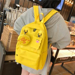 Amazing2019 Version 일본 고대 느낌 소녀 가방 원래 올린 울창 중학생 두 어깨 패키지 러블리 캠퍼스