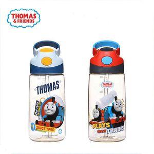 Friends 400ml Kaltwasserbecher für Kinder Sportkaltwasserflasche Ein Wasserkocher, mit dem Babys gern trinken