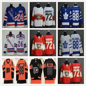 2020 Новый Хоккей Джерси Лучшее качество 88 Линдрос 24 Kaapo Kakko 88 William Nylander 72 Бобровский трикотажные изделия для мужчин