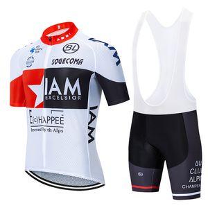 2020 новая команда IAM Pro Cycling Джерси 20D велосипед шорты набор Ropa Ciclismo MENS лето быстро высушить Bicycling Майо нижнюю одежду