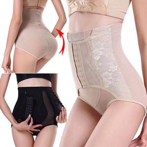 Sexy Shaper Shaper Трусы с завышенной талией Управляющие трусики для подтяжки трусов для похудения Натальная послеродовое восстановление Shapewear M-2XL