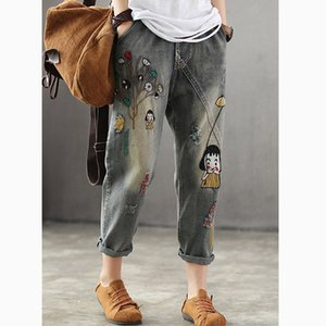 Plus Size Women's Jeans Embroidered Washed Casual Straight Pants