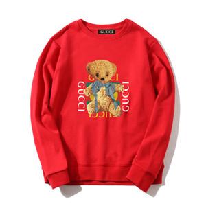 2020 Neue GUCCI Kinder Marke Pullover Jungen Mädchen langärmelige Kinder Kleidung T-Shirt Hoodies Sport Freizeit Jacke Kinder Rundhals Pullover # 668