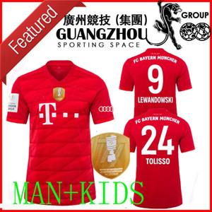 2019 SIEGER DFB-POKAL FINAL LEWANDOWSKI SANE 10 Bayern Munich Gnabry kids Soccer jerseys 2020 SPECIAL Sané jersey Football shirt