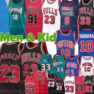 23 Michael Jersey MJ Touro Ja 12 Morant Chicago