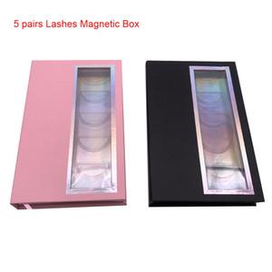Косметика для ресниц упаковочная коробка голографическая 5 пар Накладные ресницы Упаковка Коробка Картонная Магнитная коробка 3D Ресницы Упаковка