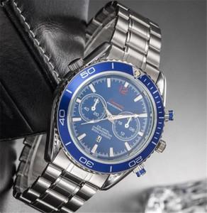 Новое качество Sea horse мужские часы Top Luxury Full Steel Мужские спортивные бизнес роскошные часы Orologi di lusso shock watch