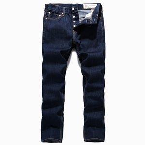 Männer Sommer kurze Hosen verfolgen Schweiß Hosen Demonstration Jeans männlichen Star mit dem gleichen Stück großen M dünne gerade Jeans der Männer näht