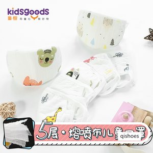 Cartoon children's protective mask fusing cloth 5-layer dust-proof and haze-proof school outdoor travel cute, comfortable and breathable