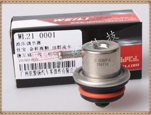 Fuel Pressure Valve Golden Cup Futian Field The Yangtze Picaivico Old Five Ling Songhua River Jiabao 25365835