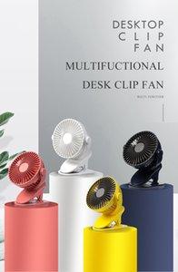 Desktop clip fan bedroom student dormitory 360-degree rotation mini small table fan three big wind