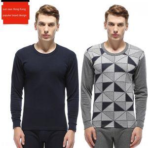 Men's autumn suit Thermal Top underwear cotton round collar elastic thermal underwear jacquard slim soft breathable top