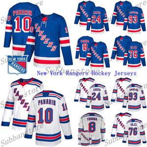 2019-20 Rangers de New York Jersey 10 Artemi Panarin 24 Kaapo Kakko 23 Adam Fox 8 Jacob Trouba Hockey Maillots