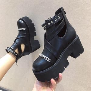YMECHIC 패션 고스 크로스 스트랩 체인 록 펑크 고딕 양식의 부츠 발목 리벳 버클 스트랩 하이힐 플랫폼 신발 가을 봄
