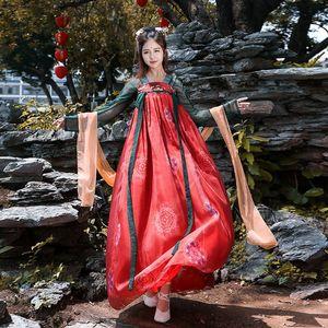 BObv7 Hanfu female Chinese style Long skirt ancient costume ancient costume adult female chest-length skirt improvement daily students elega