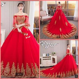 Robe de Mariage Новый поезд поезда корсет красное свадебное платье золотые кружевные аппликации от плечо половина рукава скромных мусульманских невесты