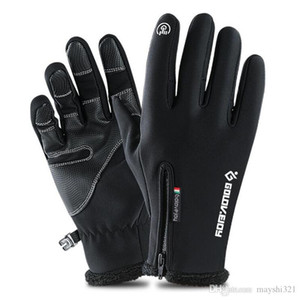 Snow Sports Guanti da sci Touch Screen Impermeabile Sci protettivo Gear Guanti da ciclismo Inverno Guanti Vento Protezione del vento per uomini e donne
